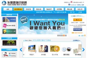 taiwan_print1