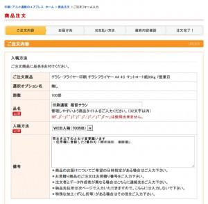 yp_014_order