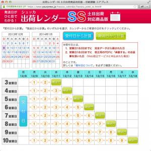 yp_015_order