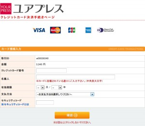 yp_071_payment