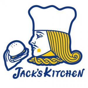 伊藤さんが手がけたハンバーガーショップのロゴ