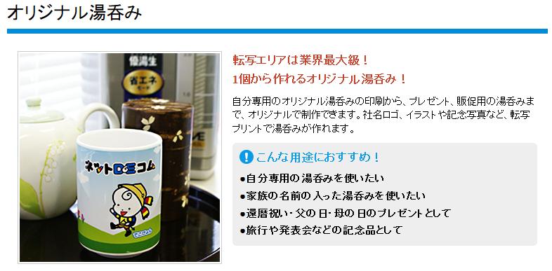 """出典:http://www.i-netde.com/teacup/"""