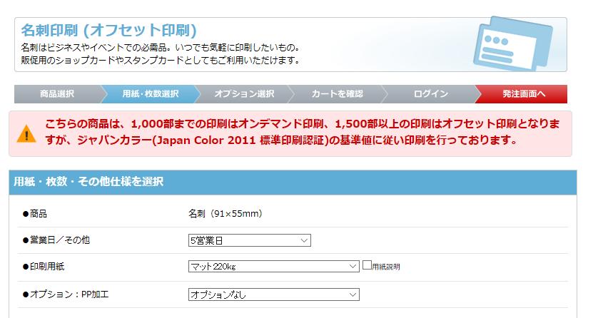 """""""出典:http://odahara.jp/omitumori/card_price.php?c=7&g=343&p=20055"""""""