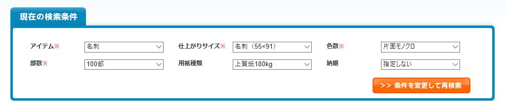 """""""出典:https://natuna.jp/result/?table=term&category=3&size=1&color=1&busuu=100&type=25&term="""""""