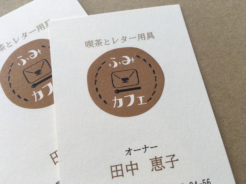 ファインワークスのオンデマンド名刺印刷質感アップ
