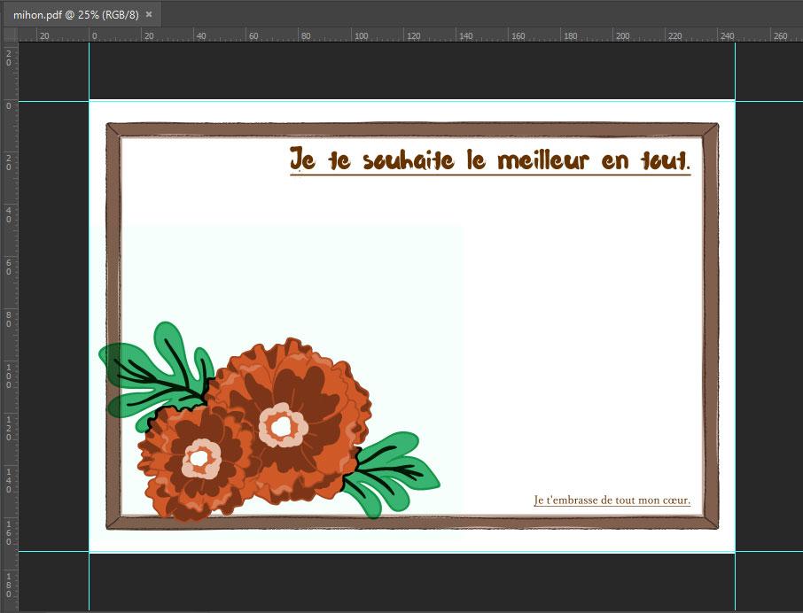 印刷 試し刷り pdf