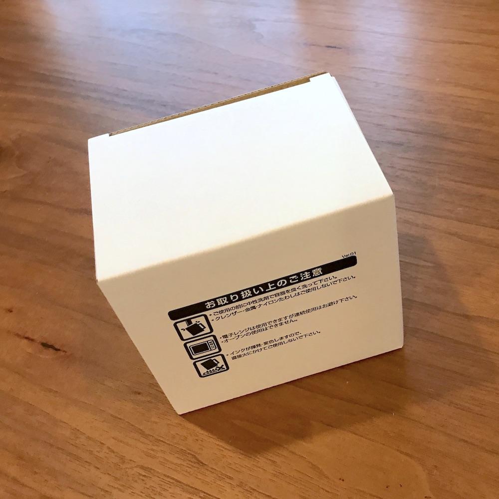 ラクスルマグカップの無地の箱