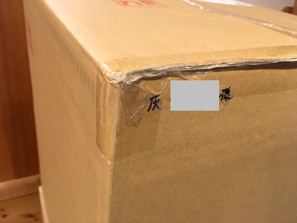 到着した商品の写真