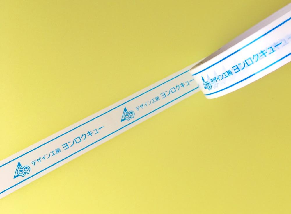 WAVEのオリジナルテープの透け具合