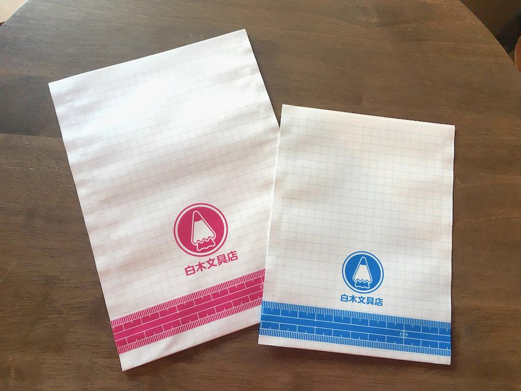 プリントパックの小袋印刷